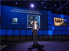 三星移动芯片宣布:将跟进人工智能AI处理器