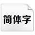 http://img5.xitongzhijia.net/171101/51-1G10114553RY.jpg