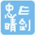 http://img1.xitongzhijia.net/171103/70-1G103095TN96.jpg
