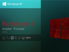 微软放出Win10 RS4首个官方ISO镜像(附下载地址)