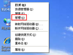 WinXP腾博会官网添加打印机操作无法完成如何解决?