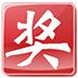 http://img5.xitongzhijia.net/171122/70-1G12213593Aa.jpg