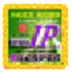秋香HTTP署理IP提取器 V5.0.0.0 绿色版