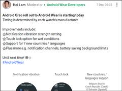 谷歌开始推送Android Wear Oreo系统
