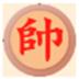 鹏飞象棋 V3.5.5.1 官方安装版