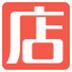 店侦探插件(淘宝卖家数据分析专家) V1.0.1.5