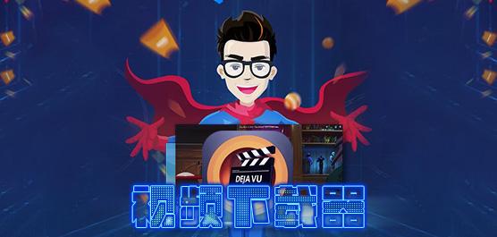 視頻下載器哪個好_視頻下載器官方免費下載