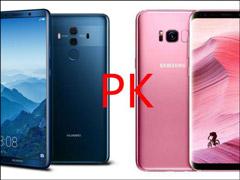 买华为Mate10 Pro还是Galaxy S8?三星S8和华为Mate10 Pro区别对比
