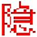 http://img3.xitongzhijia.net/180402/51-1P402152254224.jpg