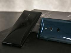 索尼Xperia XZ2怎么样好用吗?索尼Xperia XZ2体验评测