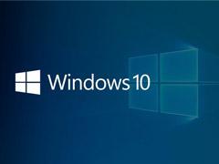 微软发布Win10四月更新正式版17134.228累积补丁(附下载地址)