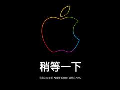 买买买!苹果iPhone Xs、Xs Max今天15:01开放预购