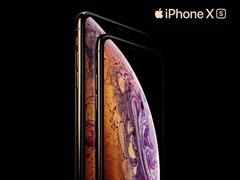 腾讯王卡又推新福利:买iPhone Xs/Xs Max送1000元超值礼包