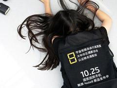 """实力撞车?魅族宣布10月25日发布""""魅族Note 8"""""""