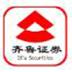 齊魯證券通達信 V9.35 最新版