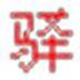 http://img3.xitongzhijia.net/181101/96-1Q10115215B11.png
