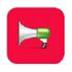 風翼文字轉語音播音宣傳促銷叫賣大師 V1.0 官方安裝版