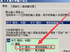 WinXP腾博会官网LOL打字没有候选框如何解决?