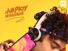 12月24日見!官方發布小米Play手機預熱海報