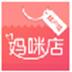 妈咪店收银台 V3.0 官方安装版