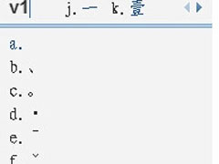QQ輸入法空白名如何打?QQ輸入法空白名的方法