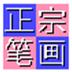 http://img5.xitongzhijia.net/190116/96-1Z116134K2356.jpg