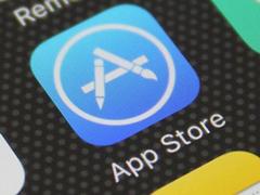 苹果公司股价或因App Store佣金政策进一步下滑