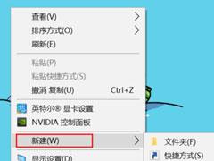 Win10腾博会官网怎么重启Windows资源管理器?