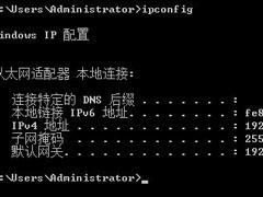 Win7系统怎样设置打印机共享?Win7系统设置打印机共享的方法