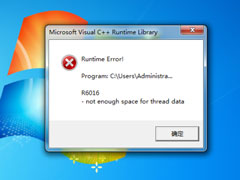 Win7出现Runtime Error怎么解决?Win7出现Runtime Error的解决方法