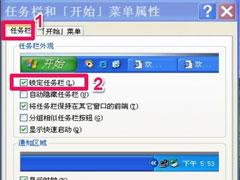 WinXP系统电脑工具栏在上面怎么还原�