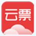 云票助手 V2.0.9 官方安裝版