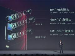 官方公布Redmi K20 Pro相机参数