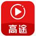 高途課堂  V7.9.6 官方安裝版