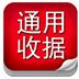http://img3.xitongzhijia.net/190705/100-1ZF51122444C.jpg
