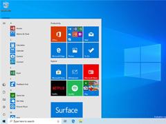 微软推送Win10 20H1快速预览版更新18936