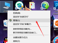 Win10提示无法使用内置管理员账户打开应用怎么办?