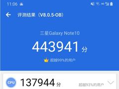 456666分!國行版三星Galaxy Note10+ 5G跑分出爐