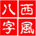 http://img1.xitongzhijia.net/190826/103-1ZR61506143E.jpg