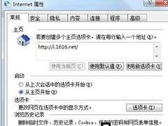 搜狗瀏覽器怎么刪除視頻文件瀏覽記錄?