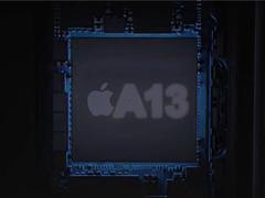 媒体预测苹果A13芯片性能