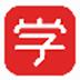学而思网校直播课堂 V2.8.2 官方安装版