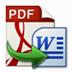 TriSun PDF to DOC(PDF转DOC软件)  V11.0 中文安装版