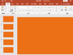 如何给PPT加背景颜色?背景颜色设置方法汇总