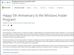 微软发邮件庆祝Insider计划5周年