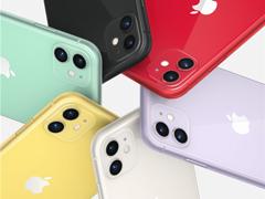 一个月大卖1200万部!分析师:苹果将加大iPhone11产能