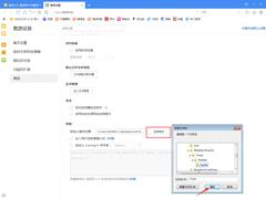 傲游浏览器如何设置缓存文件位置?浏览器缓存文件位置设置方法