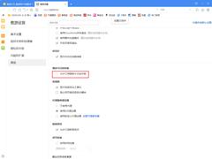 傲游浏览器怎么取消订阅傲游今日迷你版?傲游今日迷你版关闭方法简述