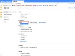 傲游瀏覽器怎么設置默認搜索引擎?默認搜索引擎設置方法簡述