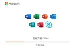 Office2019好用嗎?一文了解Office2019和2016區別